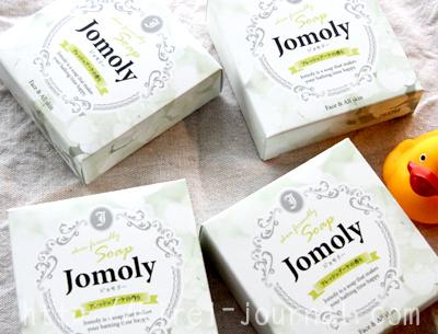 お得に買えるジョモリー石鹸の定期購入を継続して5個使いました。