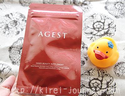 AGEST(エイジスト)のステムエッセンスとインナービューティサプリメント