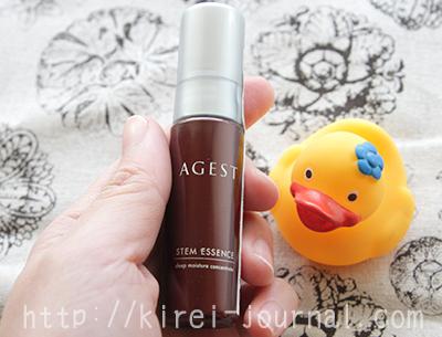 美容液AGEST(エイジスト)10ml、10日分