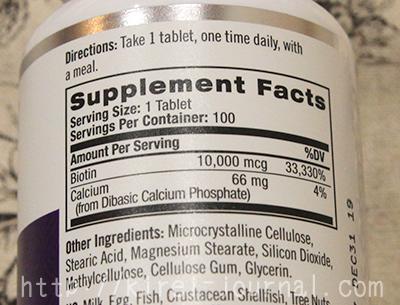Natrolはビオチン以外にカルシウム 66mgも配合されています