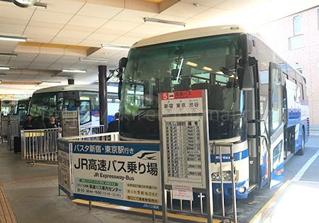 草津温泉のバスターミナルに到着!