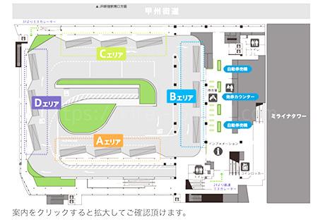乗り場はA、B、C、Dエリアと細かく区切られています。 草津温泉行きはCエリアのようです。