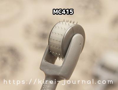 MC415とMC915は、同じ針の長さ1.5mm。 針の列数がMC415は4列。