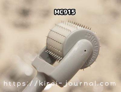 MC915は9列になっています。