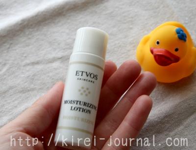 モイスチャライジングローション(化粧水)