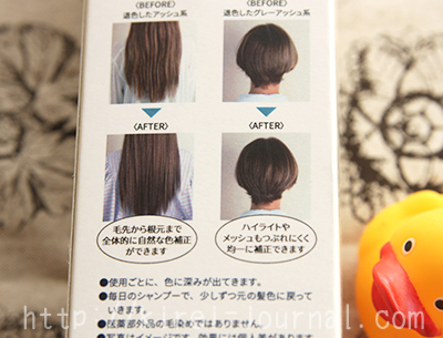 他の髪色の人もこんな感じで仕上がります。ナチュラルカラーリペアも試してみたくなりました!