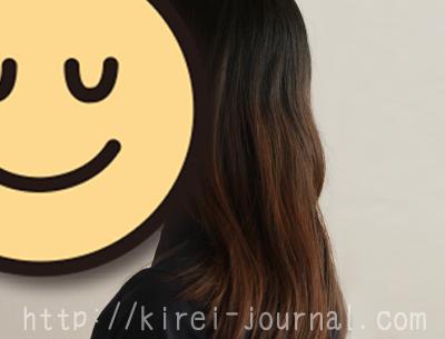 いろもちカラーリペアを使う前の髪の色と状態