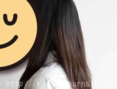 いろもちカラーリペアを使った後の髪の状態