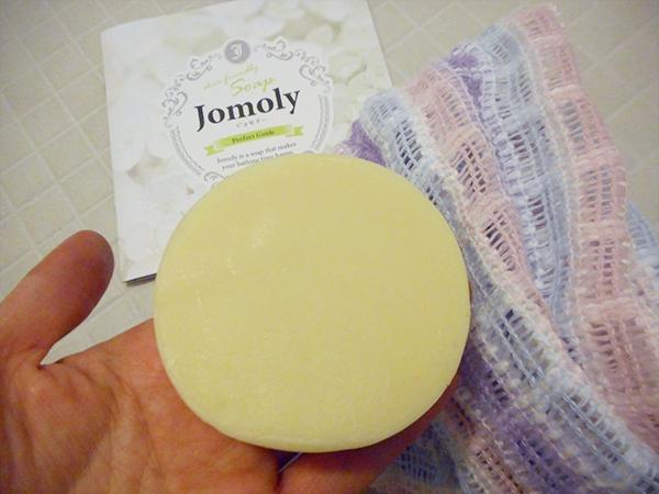 除毛石鹸ジョモリーとエピタオルで背中を綺麗にする方法!