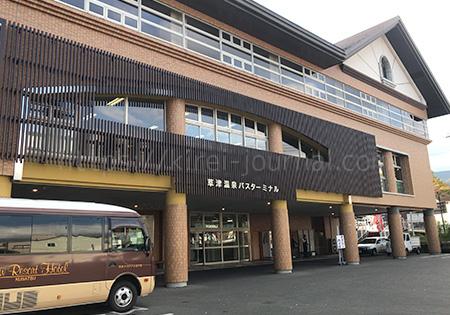 草津温泉でコインロッカーを利用するなら「草津バスターミナル」が便利