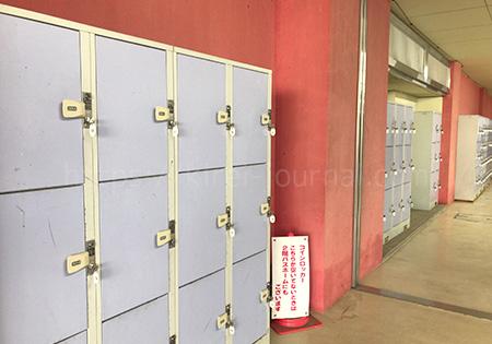 草津温泉のコインロッカーのサイズと料金