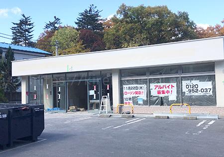 ローソン草津中央店