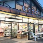 草津温泉 湯治中の自炊・食糧調達に便利なスーパーやコンビニ一覧まとめ