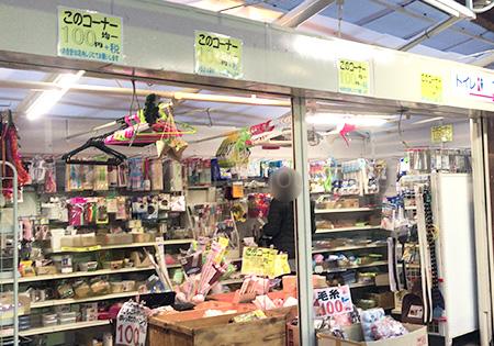 店舗の隣に100円均一コーナーがあります。 会計は店内で行います。 100円均一コーナーだけ早く閉店するので注意。