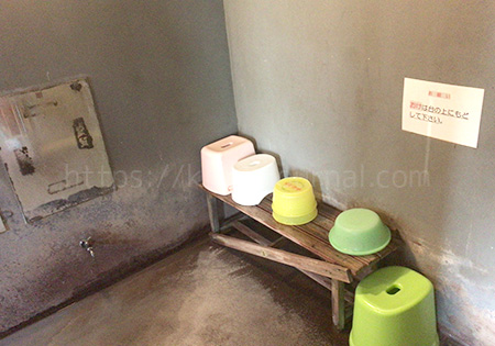 翁乃湯(おきなのゆ)洗い場