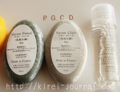 PGCDの石鹸はメイドインフランス