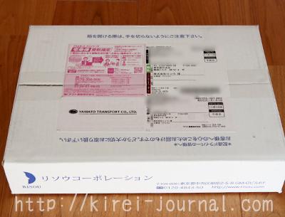 リソウのリペアファンデーションシリーズトライアルセット(1,980円)を購入!なんだか大きい