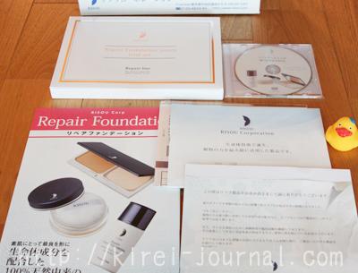 リソウのリペアファンデーションシリーズトライアルセット(1,980円)にはDVDまでついています