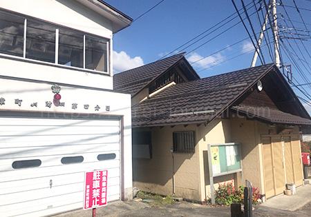 巽乃湯(たつみのゆ)の隣は消防署