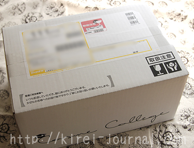 yuikiユイキ ホットクレンジングジェルを注文して届きました