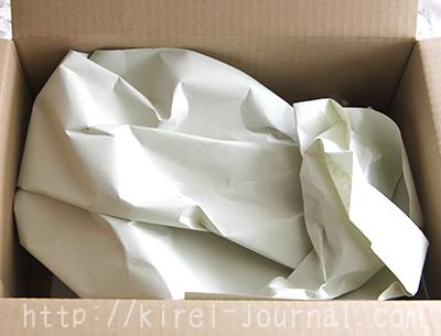 yuikiユイキ ホットクレンジングジェルの箱を開封